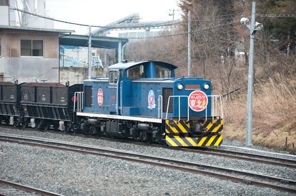 岩手県大船渡の貨物列車