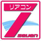 【イベント】岩手県沿岸地域活性化街コンフェス「リアコン7seven」