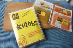 復興プロダクトvol.5 女川カレーBOOK