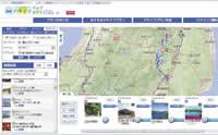 サイトの画面イメージ。ひと目で旅行全体の流れが把握でき、プランを練ることも簡単だ。