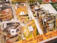 [福島県いわき市] 水産業復活へむけた新たな一歩