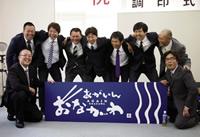 [宮城県女川町]統一ブランドで水産業を発信