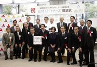 同プロジェクトは、キリングループから5000万円の助成を受け進められている