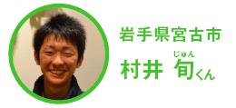 スクリーンショット 2013-12-01 15.37.30