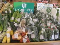 「レインボープラン」の堆肥によってつくられた野菜などは、認証農産物として、市民に分かるように市内の直売所やスーパーなどに並べられる。