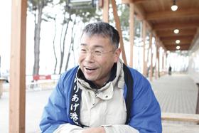 ゆりあげ港朝市共同組合 理事長 櫻井広行さん