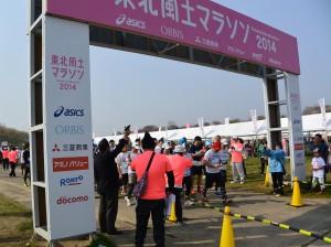 多様な関係者が協働 地域の魅力を発信する「東北風土マラソン」【前編】