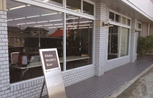 小高区の中心地、元々は宴会場だった建物の中にオープンしたコ・ワーキングスペース。この日は、帰還を決め、事業の立ち上げを企画する住民の方と支援者が打ち合わせをしていた。左側が代表の和田さん。