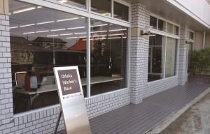 [福島県南相馬市 小高区] 2年後の完全帰還へ向け新拠点「課題」と「価値」の見える化を