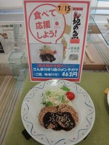 現地への出向社員がプロデュース  TOTO社員食堂に女川産さんまのメニューが登場