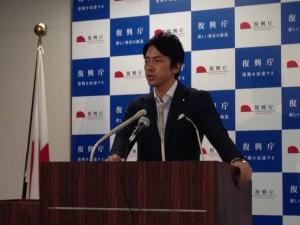 小泉復興大臣政務官の記者発表