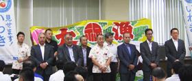 築地場内で行われた説明会では、福島県漁連や水産試験場、いわき市見せる課などから説明された。
