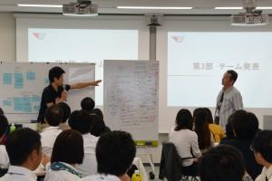3県職員の横の連携を 「WORK FOR 東北」が研修会を実施