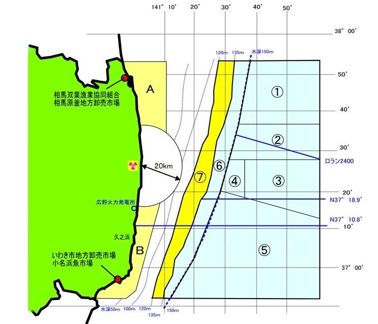 図1 試験操業の対象海域。沿岸(A、B)ではシラスや小女子の漁が行われる。①~⑦が底びき網、船びき網などの漁法が行われる海域。白い部分では現在操業が行われていない。