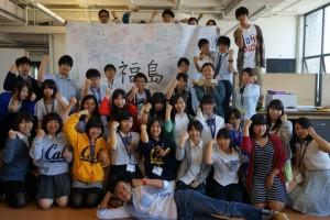 震災がくれたチャンス[3.11がくれた夢〜東北を変える高校生たちのアクション〜]