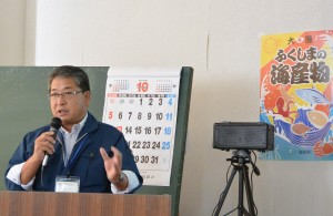 試験操業の現状を説明する、相馬双葉漁協本所部長の遠藤さん