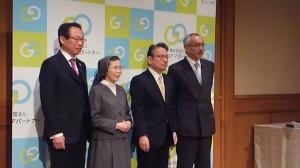 記者会見に出席した、(左から)岡田理事、髙木理事、山下達美代表理事、水谷理事