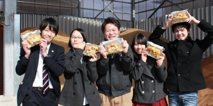 小さくても実績を– 高校生が伝えるふくしま食べる通信 –[3.11がくれた夢〜東北を変える高校生たちのアクション〜]