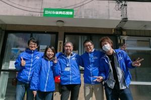 [福島県田村市] 春から12名体制へ。ヨソモノ・ワカモノ復興部隊の奮闘