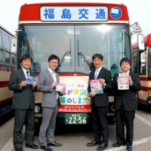 地方公共交通の課題に挑む[笑顔の架け橋Rainbowプロジェクト]