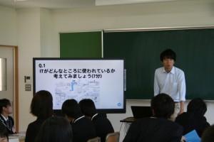 新入社員研修@福島。日本HPがつかんだ確かな手応え