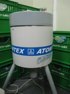 農産物の放射能測定機器。組合員から回収した数は1800点を超える