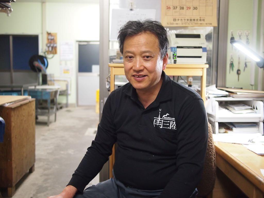南三陸まちづくり未来の社長に就任した三浦洋昭さん