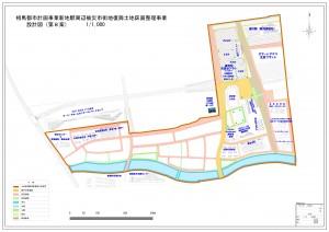 駅周辺の構想図(提供:新地町)※拠点づくりの配置イメージを図化したものであり、将来の施設計画図ではない。