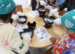 楽しみながら参加できる「塩作り」体験などを通し、水産加工食品に欠かせない塩について学びます。 写真提供:リアスフードを食卓に。