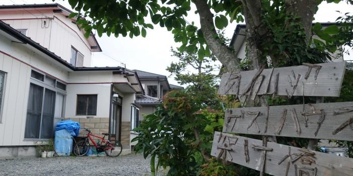 震災から5年目、ボランティアを呼び続ける拠点の価値