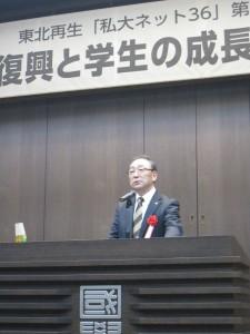 遠藤健治・大正大学客員教授は、基調講演で副町長を務めた南三陸町の課題と希望を語った