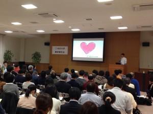 気仙沼市の人材育成プログラム「ぬま大学」で、マイプランのプレゼンを行う田中さん