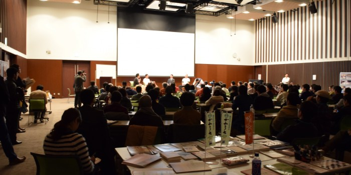 自治体の枠を越え、8町村の住民が対話 「双葉郡未来会議」始まる