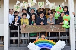 佐藤代表(中央)を中心に、笑顔いっぱいのスタッフたち