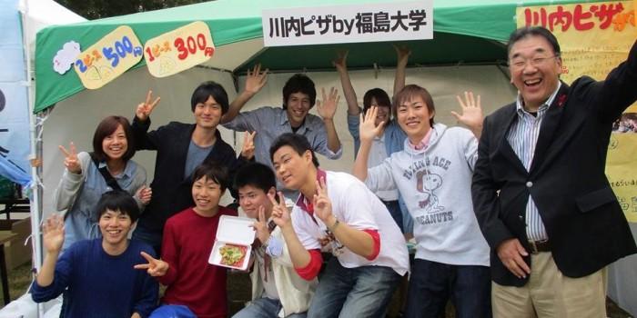 1/22 川内村ファン大集合!!復興⇒創生の新しいステージへ…「新生かわうち」を創ろう!