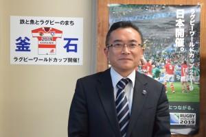 釜石市ラグビーワールドカップ推進室の増田久士さん
