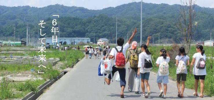 3/11-13学生団体による東北フェスタin町田