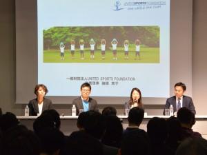 自らが取り組むスポーツを通じた復興について話す(右から)竹川さん、諸橋さん、足達さん、中西さん