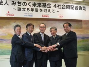 5年の節目に代表者が揃って決意表明した(左からカゴメ・西、ロート製薬・山田、長沼、カルビー・松本、エバラ食品・宮崎)
