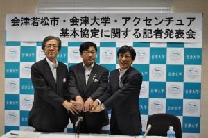 2011年7月に基本協定を結んで以来、アクセンチュアは会津若松市に深くコミットしながら地域課題解決のモデルケースづくりに取り組んできた