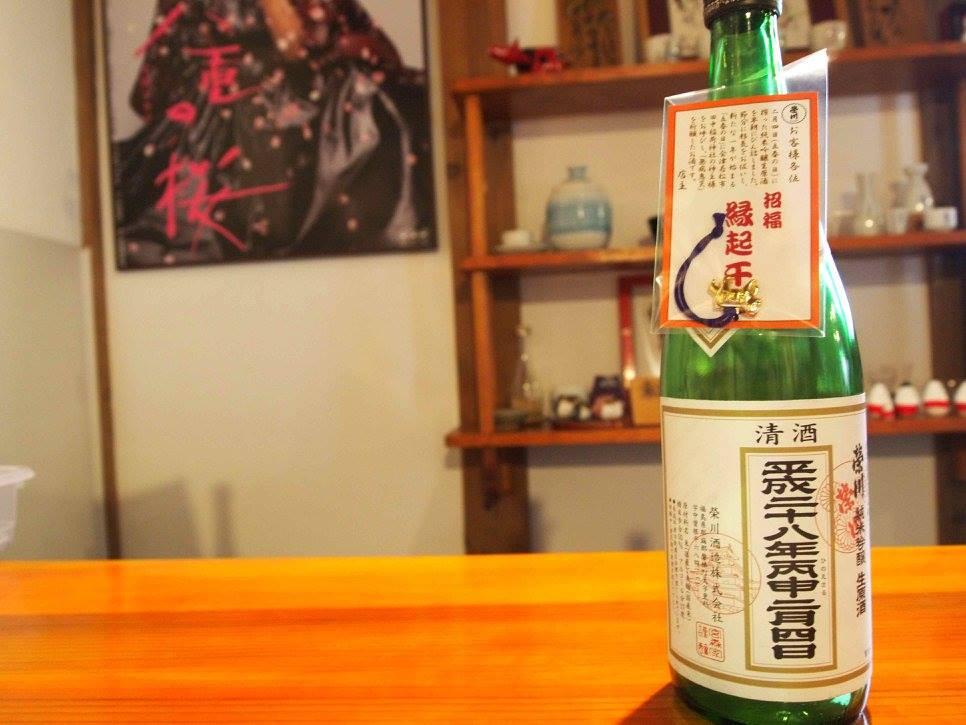 宮森さんの強い言葉に励まされた農家の人たちは、米作りを始めました。そして、その年に作られた米は、無事に榮川酒造の酒に使われることとなったのです。