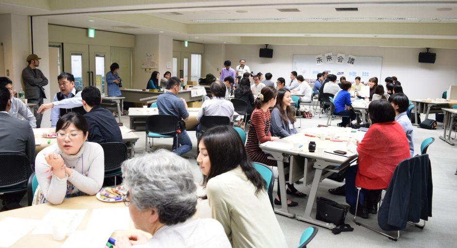 福島県の未来を拓く対話の場。いわき市「未来会議」の5年間とは
