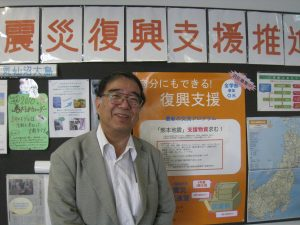 復興支援プロジェクト初代委員長の森本教授(当時)
