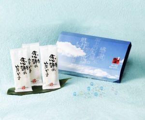 「感謝の笹かま」のパッケージ。販売期間は半年間だったが、その後もご進物としてリクエストがあれば個別に対応しているそう。現在は仙台空港で販売中。