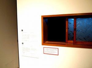 この小窓の奥に津波の威力がわかる映像と標識が展示されています。窓の下には、注意を促すコメントが添えてあります。