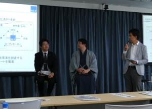 【企業がつなぐチカラ】JEBDA主催 共創イノベーションセミナー開催 報告〜復興のフロントランナーが語る地域外企業の役割