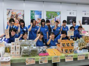 【企業がつなぐチカラ】アルビオン:「東北ふるさと市場プログラム」開催レポート。久慈の高校生が東京での販売イベントに挑戦