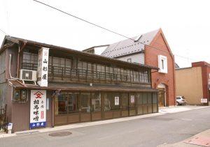 福島県の醤油醸造「山形屋商店」が全国醤油品評会で3度目の農林水産大臣賞を受賞
