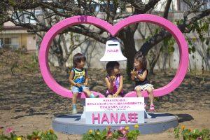 コニュニティカフェとして地域に溶け込んだ「HANA荘」(写真提供=同)