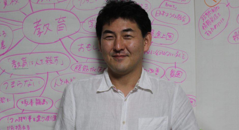 【Beyond 2020(17)】福島から社会を変えるリーダーを。震災6年でつかんだ人材育成への確信